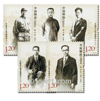 nr. 4788/4792 -  Stamp China Mail