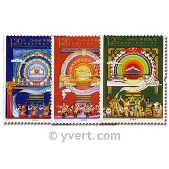 nr. 4819/4821 -  Stamp China Mail
