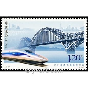nr. 4839 -  Stamp China Mail