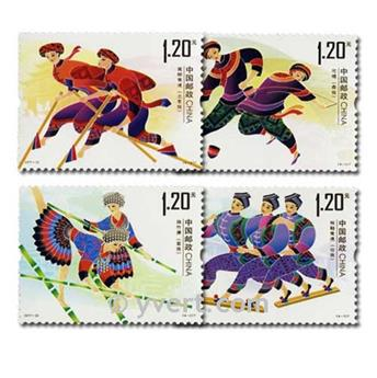nr. 4852/4855 -  Stamp China Mail