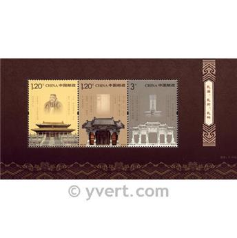 nr. 161 -  Stamp China Booklet panes