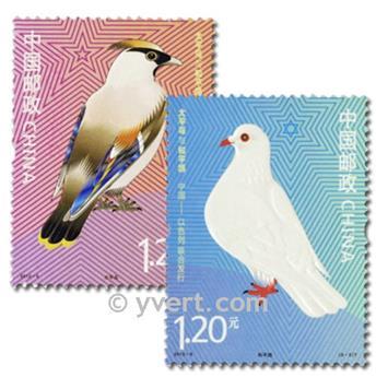 nr 4896/4897 - Stamp China Mail