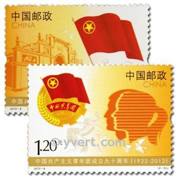 n.o 4907/4908 -  Sello China Correos