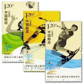 n.o 4917/4919 -  Sello China Correos