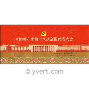 n° 176 - Selo China Blocos e folhinhas