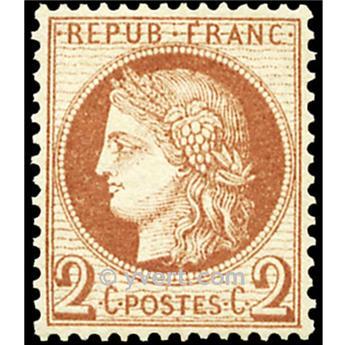 n° 51 obl. - Type Cérès dentelé (IIIe République)