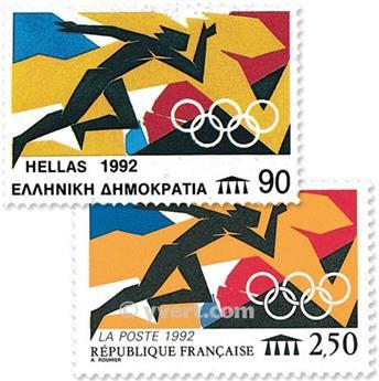1992 - Emisiones comunes - Francia - Grecia  (Fundas)
