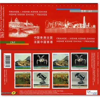 2012 - Emisiones comunes - Francia - Hong Kong (Fundas)