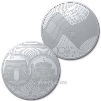 10 EUROS PLATA FRANCIA / CHINA : 50 AÑOS DE RELACIONES DIPLOMÁTICAS PRF 2014