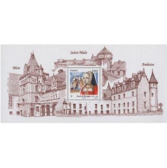 nr. 91 -  Stamp France Souvenir sheets