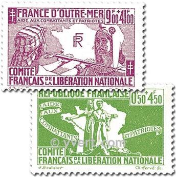 n° 1/5 -  Timbre France Libre