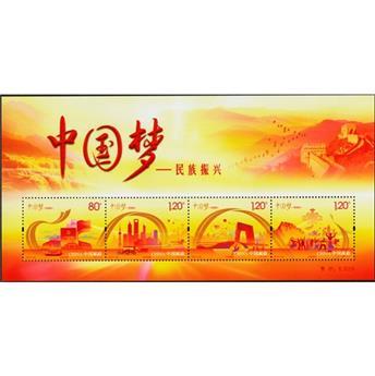 n° 188 - Selo China Blocos e folhinhas