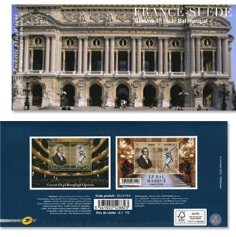 2012 - Joint issue-France-Sweden-(mounts)