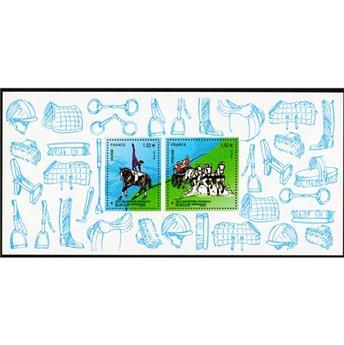 n° 97 - Timbre France Blocs souvenirs