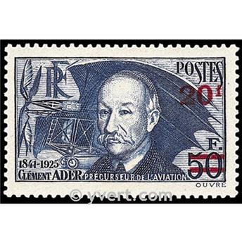 nr. 493 -  Stamp France Mail