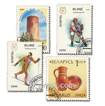 BELARUS: envelope of 50 stamps