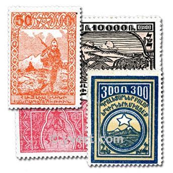 ARMENIE : pochette de 25 timbres