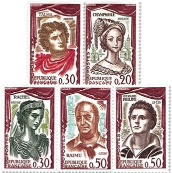 nr. 1301/1305 -  Stamp France Mail