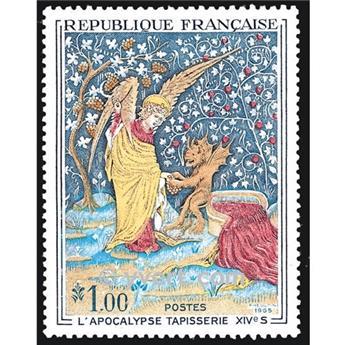 n° 1458 -  Selo França Correios