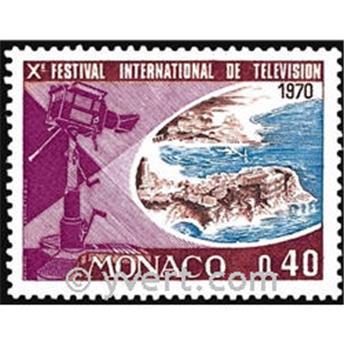 n° 807 -  Timbre Monaco Poste