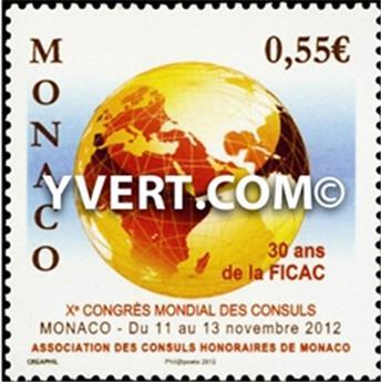 nr. 2839 -  Stamp Monaco Mail