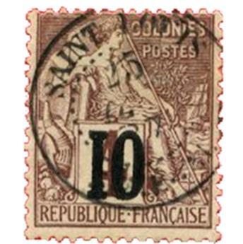 n°3e obl. TB  - Stamp Senegal Mail