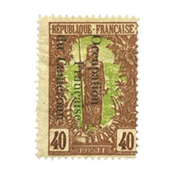 Cameroon : n°61*